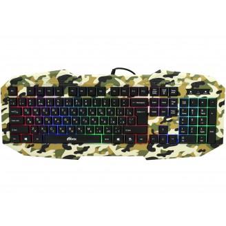 Клавиатура проводная RITMIX RKB-550 Khaki