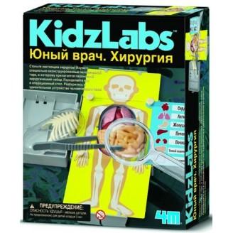 Набор Kidzlabs Юный врач. Хирургия