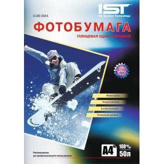 Фотобумага IST G180-50A4