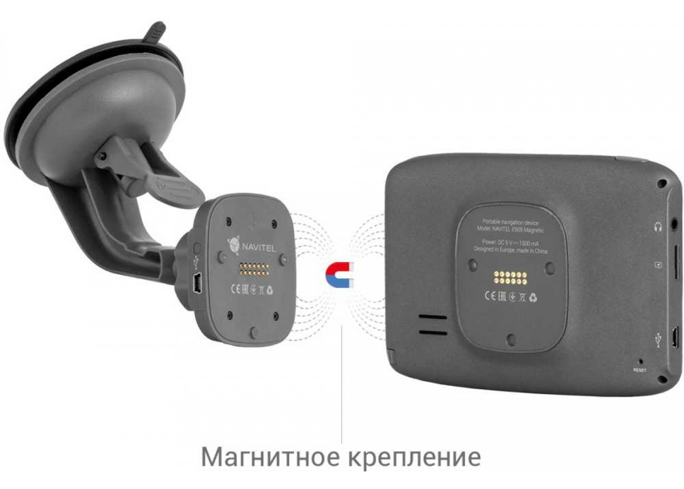 "Навигатор GPS Navitel E505 Magnetic 5"""