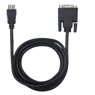 Кабель RITMIX HDMI-DVI RCC-154
