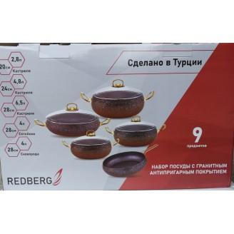 Набор посуды Redberg RB-1003