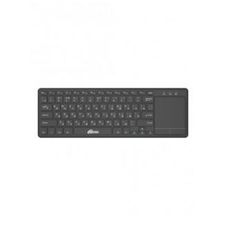 Клавиатура беспроводная Ritmix RKB-350BTH