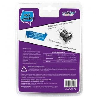 Сетевое зарядное устройство Smart Buy VOLT 2 USB, 3.1A +  кабель USB  White