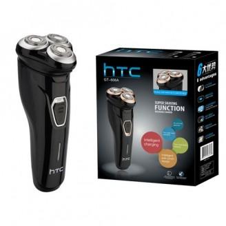 Электрическая бритва HTC GT-606B