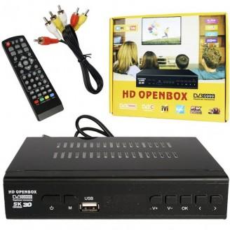 Цифровая приставка HD OPENBOX G-999