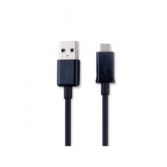 Кабель micro-USB OLIMIO USB 2.0