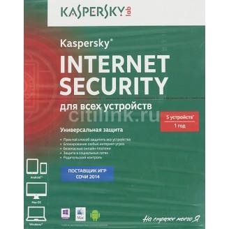 ПО Kaspersky INTERNET SECURITY Russian Edition. 5-Desktop 1 year KL1941RBEFS