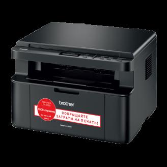 МФУ лазерный Brother DCP-1602R