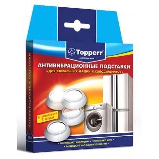 Подставки для стиральных машин и холодильников Topperr белый полимер (упак: 4шт) (3200)