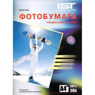 Фотобумага IST GD220-50A4