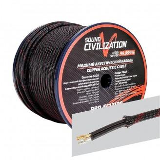 Акустический кабель в оплетке KICX PRO-SC12100