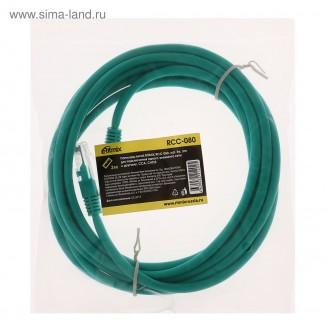 Кабель сетевой Патч-корд литой RITMIX RCC-080 3m