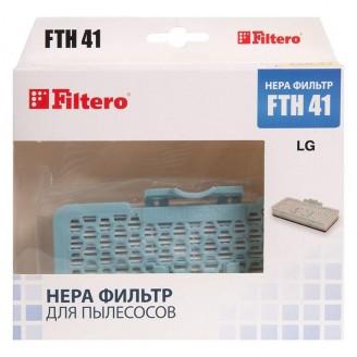 Фильтр HEPA FTH 41