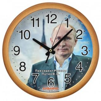 Часы настенные Алмаз 103