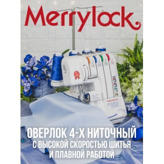 Оверлок Merrylock 010 (4-х-ниточный) / Швейный Оверлок / Бытовая техника