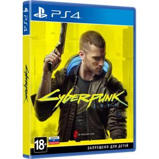Игра для PlayStation 4/5 Cyberpunk 2077