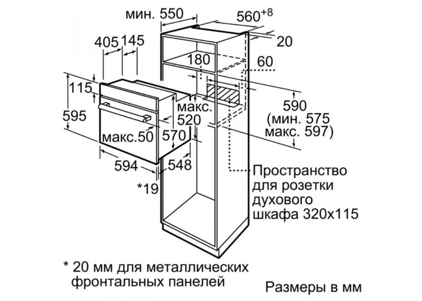Встраиваемый электрический духовой шкаф Bosch HBF234EB0R
