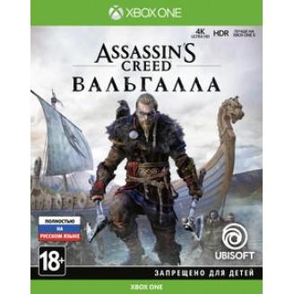 Игра для Xbox Assassin's Creed: Valhalla