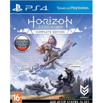 Игра Horizon Zero Dawn для PlayStation 4 (Complete Edition)