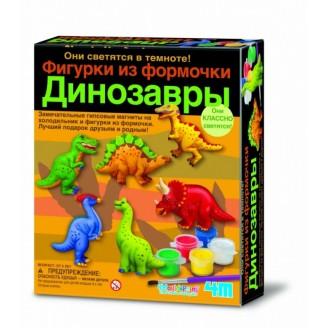 Набор 4M Фигурки из формочки Динозавры (00-03514)